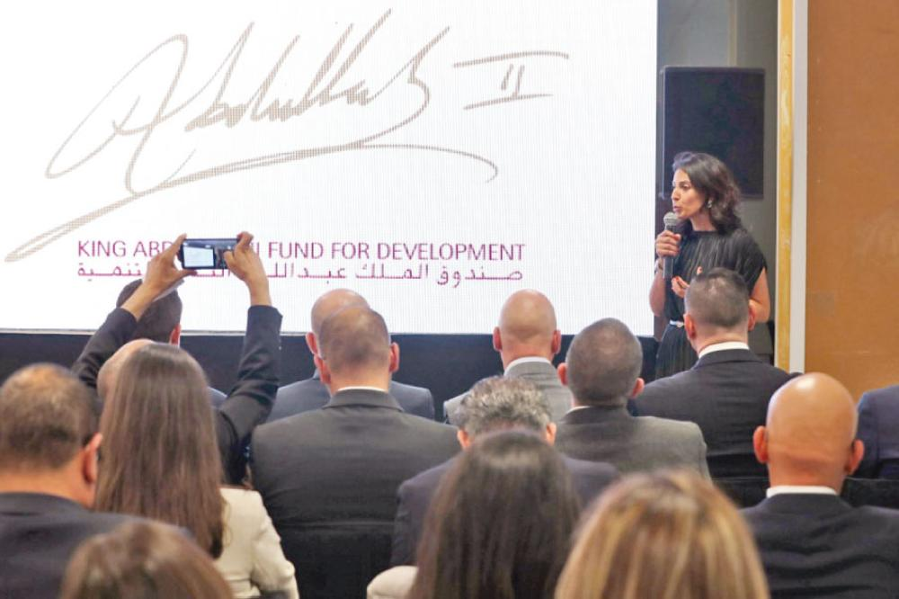 King Abdullah II Fund launches a new investment fund