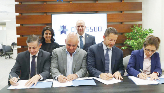 Oasis500 launches its new investment fund